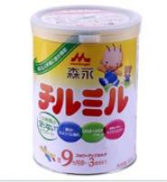 Sữa Morinaga số 9