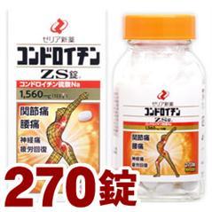 Thuốc bổ xương khớp ZS chondroitin Nhật Bản - 270 viên