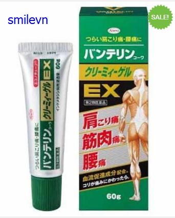 Kem Bôi Giảm Đau Nhức Và Viêm Khớp Vantelin Kowa EX (Tuýp 60g)