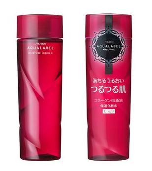 Nước hoa hồng shiseido aqualabel đỏ