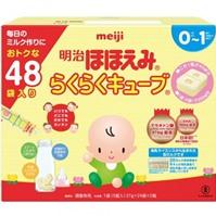 Sữa Meiji số 0 dạng thanh 48 thanh
