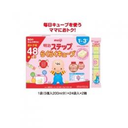 Sữa Meiji số 9 dạng thanh 48 thanh