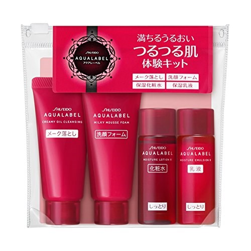 Set mini Shiseido Aqualabel màu đỏ