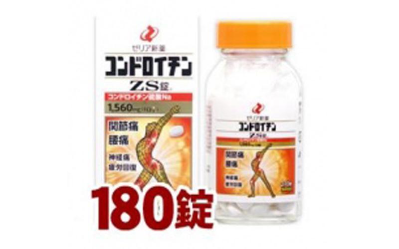 Thuốc bổ xương khớp ZS chondroitin Nhật Bản - 180 viên