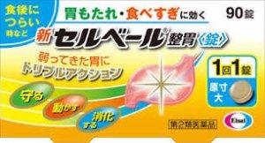 Thuốc trị đau dạ dày Nhật Bản Sebuberu Eisai 90v