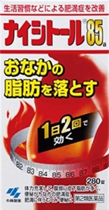Viên uống giảm mỡ bụng Nhật Bản Naishitoru 85 Kobayashi cao cấp 280 viên