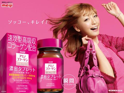 Viên uống đẹp da Meiji The Collagen150 viên