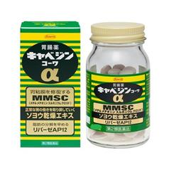 Thuốc Đau Dạ Dày MMSC KOWA 200 viên Nhật Bản