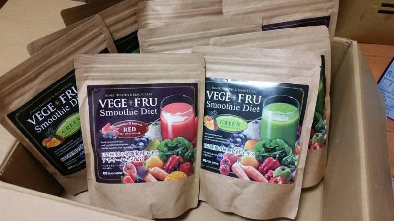 Bột rau củ quả giảm cân VEGE FRU Smoothie Diet Nhật Bản