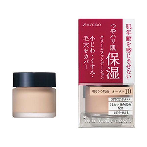 Kem nền dạng hũ shiseido Integrate Gracy