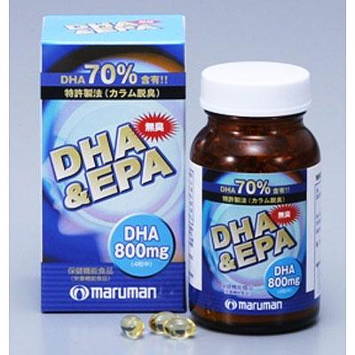 Viên uống bổ não EPA + DHA