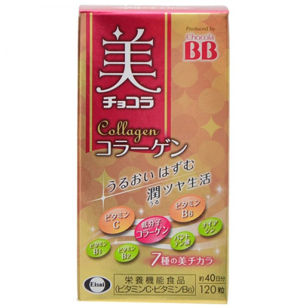 Thuốc làm đẹp xóa vết thâm do mụn bb chocola collagen