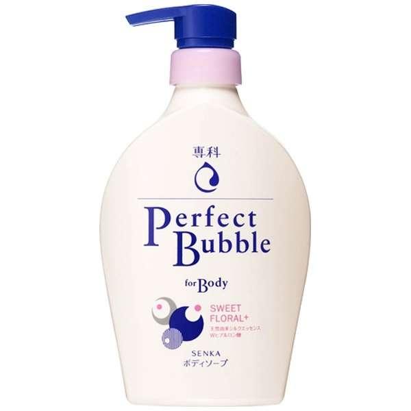 Sữa Tắm Perfect Bubble