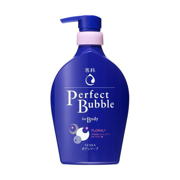 Sữa tắm Shiseido Perfect Bubble