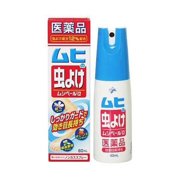 Chai xịt chống muỗi Muhi Nhật Bản