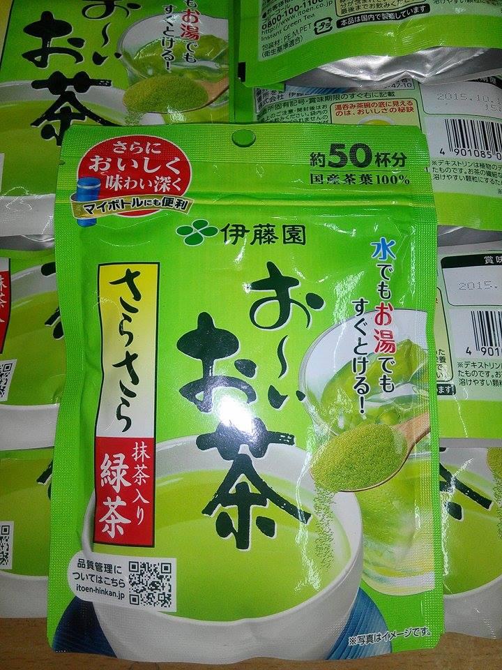 Trà túi nguyên chất Nhật Bản