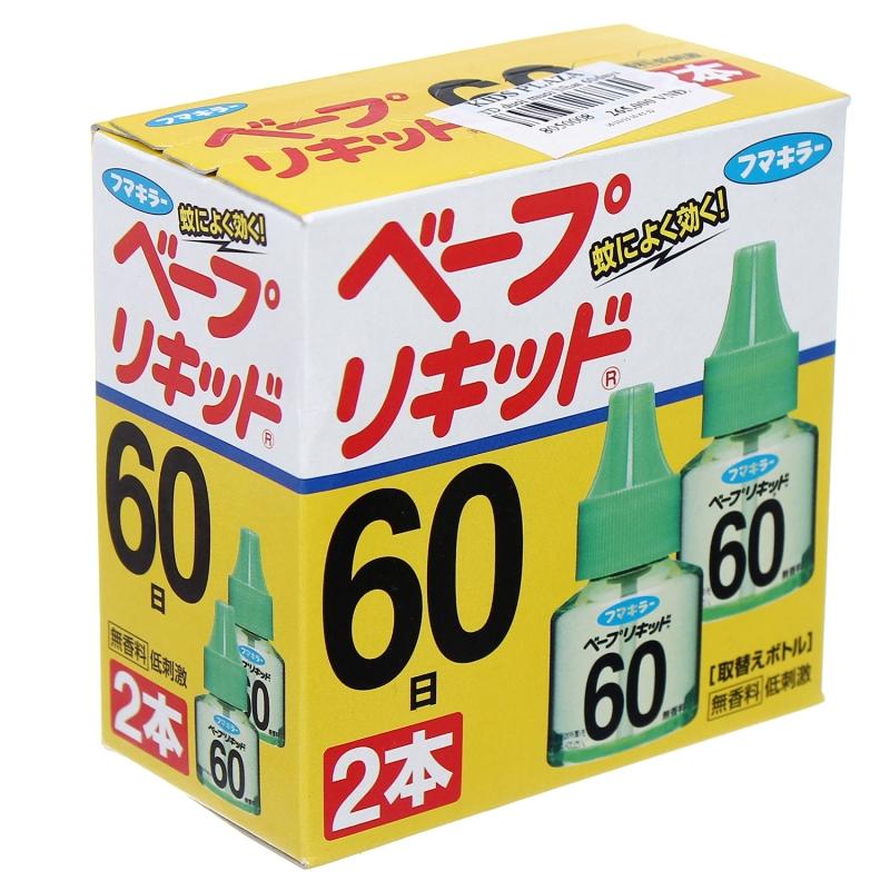 Tinh dầu đuổi muỗi Nhật Bản ( 60 ngày )