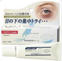 Kem trị thâm quầng mắt Cream Kumargic Eye