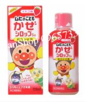 Siro trị ho,đờm, viêm mũi, cảm lạnh, sốt cho bé Muhi 120ml(màu đỏ)